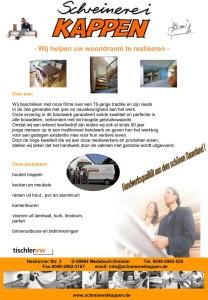 Flyer-Utrecht-NL